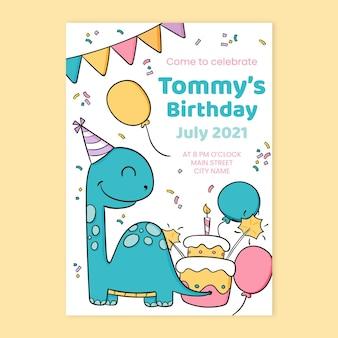 子供の恐竜の誕生日の招待状