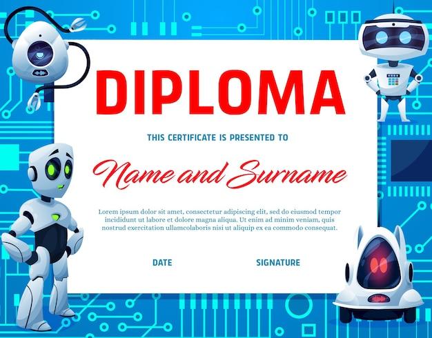 어린이 졸업장, 만화 로봇 및 드로이드. 휴머노이드 사이보그, 안드로이드 또는 인공 지능 캐릭터가 있는 학교 또는 유치원을 위한 교육 벡터 인증서. 수상 졸업 프레임 템플릿