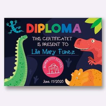 子供の卒業証書のテンプレート