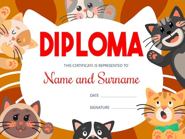 面白い猫や子猫との子供の卒業証書、証明書。漫画のペットがいる学校や幼稚園での卒業または達成のための教育賞のフレームは、感情を表現します。キッズ卒業証書テンプレート