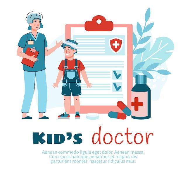小児科医と子供の患者フラットとキッズドクターバナー
