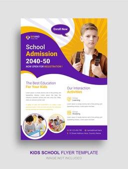 Флаер детского образования