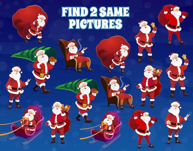 아이들은 산타와 같은 그림 크리스마스 게임을 찾습니다.