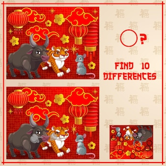 Kids find ten differences game with chinese new year zodiac animals.