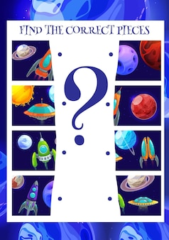 Kids game find the correct piece of planet and spaceship