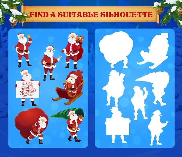 키즈 게임은 적합한 실루엣 만화 산타를 찾습니다.