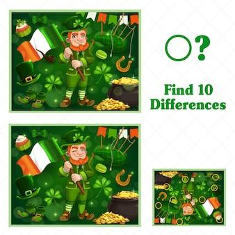 Детская игра найди десять отличий