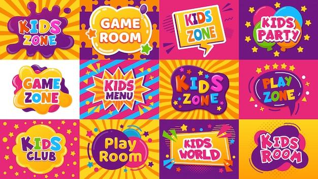子供のゲームゾーンのバナー。子供のゲームパーティーのポスター、子供の遊び場、娯楽、教育室。赤ちゃん遊び場ポスターイラストセット。ゲームプレイの子供エリア、子供用のエンブレムのメニュー