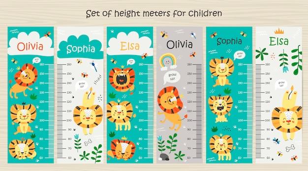 ライオンと子供たちの身長チャート