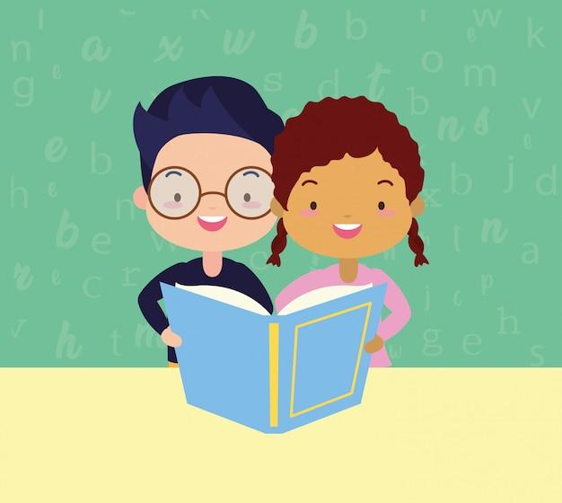 세계 도서의 날에 아이가있는 어린이