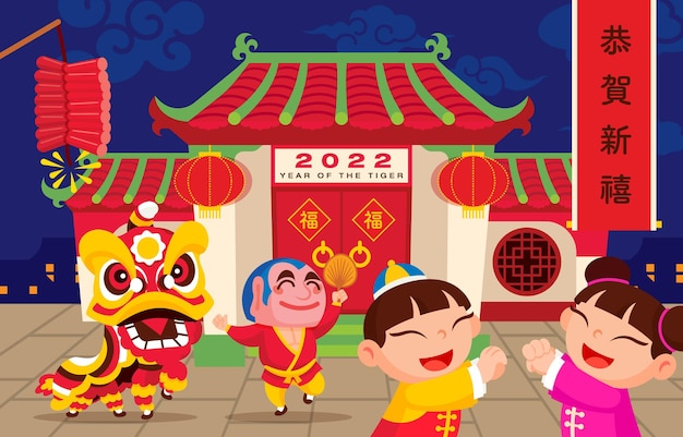 Kids and lion dance in front of traditional old house with fire cracker