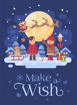 Kids looking at santa claus in sleigh