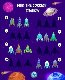 宇宙惑星の背景に宇宙船のシルエットを持つ子供迷路ゲーム