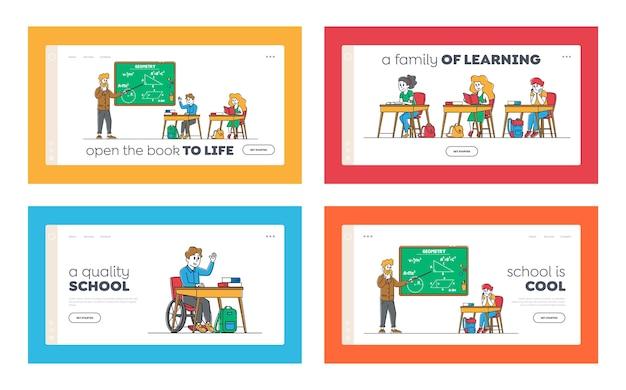 Дети на наборе шаблонов целевой страницы урока