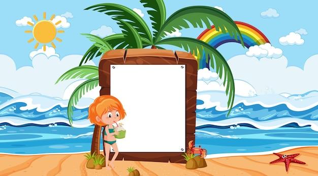 Дети на отдыхе на пляже днем с пустым шаблоном баннера
