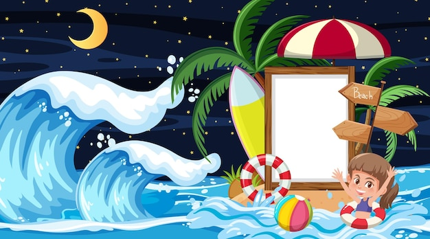 空のバナーテンプレートとビーチの夜のシーンで休暇中の子供たち