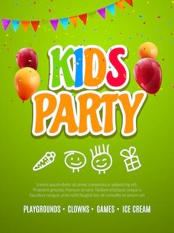 키즈 파티 초대장 디자인 서식 파일. 아이들을위한 재미 전단지 포스터 배너 장식을 축 하하는 아이