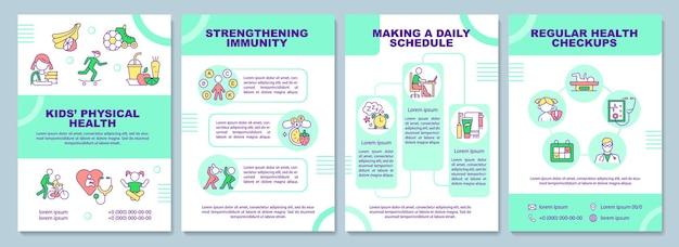 Шаблон брошюры о физическом здоровье детей. регулярные медицинские осмотры. флаер, буклет, печать листовок, дизайн обложки с линейными иконками. векторные макеты для презентаций, годовых отчетов, рекламных страниц
