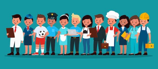 어린이 전문 그룹. 어린이 축구 선수, 건축업자 및 경찰관, 스튜어디스, 요리사 및 의사, 프로그래머 및 사진가 균일한 벡터 평면 만화 개념