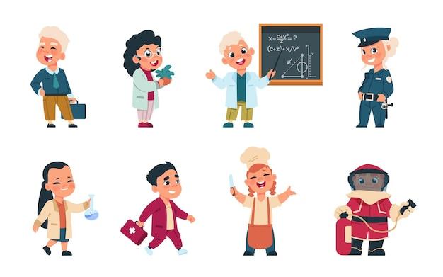 子供の職業。別の職業の制服を着た漫画のかわいい子供たち、ビジネスマンの労働者の医者の料理人。異なる職業の仕事でキャラクターを演じるベクトルかわいい男の子と女の子