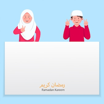 Kids on ramadan kareem greeting card with placard copyspace