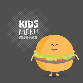 키즈 레스토랑 메뉴 판지 캐릭터. 프로젝트, 웹사이트, 초대장을 위한 템플릿입니다. 미소, 눈, 손으로 그린 재미있는 귀여운 버거.