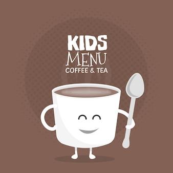 キッズレストランメニュー段ボールキャラクター。プロジェクト、ウェブサイト、招待状のテンプレート。笑顔、目、手で描かれた面白いかわいいマグカップコーヒー。