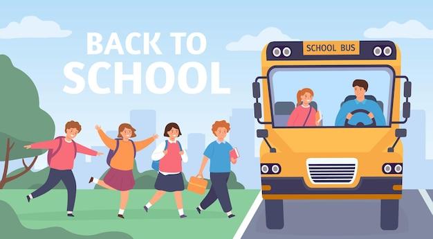 子供たちは学校に乗ります。小学生のグループが運転手付きのバスに乗ります。漫画の就学前の子供たちの学校のベクトルの概念に戻るロードトリップ。車に入る陽気な男性と女性のキャラクター