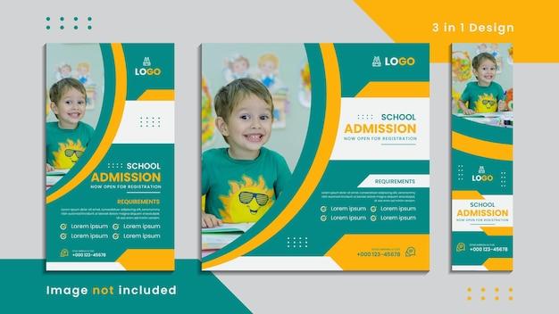 어린이 학교 입학 소셜 배너 3 in 1 세트 디자인과 모형.