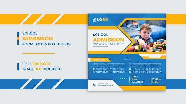 어린이 학교 입학 소셜 미디어 포스트 디자인과 모형.