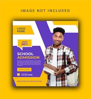 Kids school education admission social media post or admission instagram post template