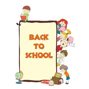 Детский школьный эскиз плаката