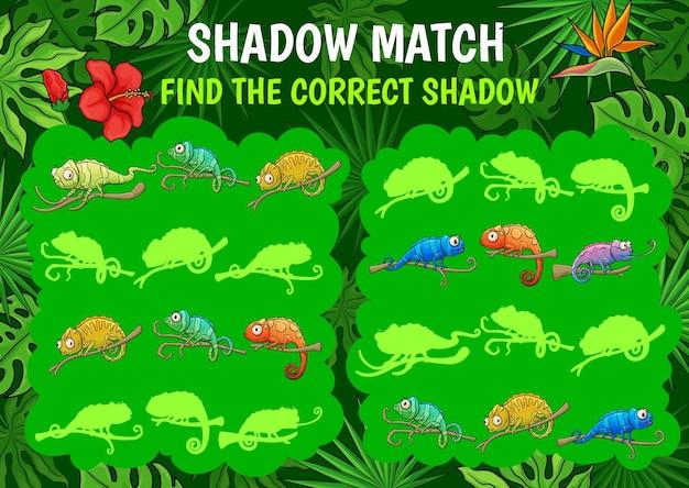정글에서 어린이 그림자 일치 수수께끼 게임 만화 카멜레온. 귀여운 캐릭터와 정글 식물이 있는 올바른 도마뱀 실루엣 벡터 교육 작업을 찾으세요. 어린이 레저 퍼즐 찾기 파충류 그늘