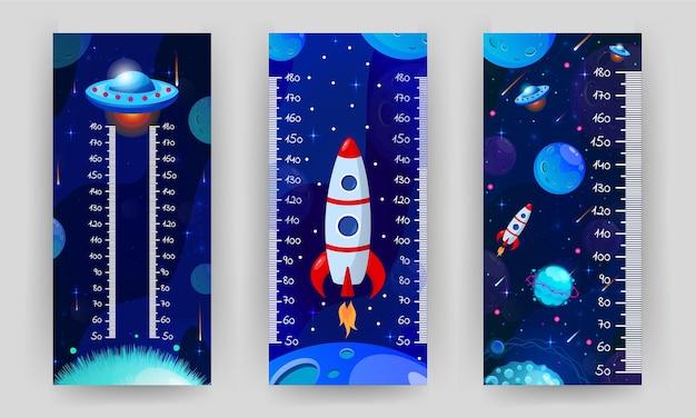 キッズスペース高さチャート。宇宙飛行士、ロケット、ファンタジーの惑星が飛んでいる宇宙の壁メーター。