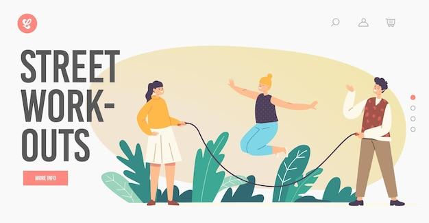 キッズストリートワークアウトランディングページテンプレート。縄跳びで遊ぶ幸せな男の子と女の子のキャラクター。スポーツアウトドアアクティブスペアタイム、友達との身体活動。漫画の人々のベクトル図