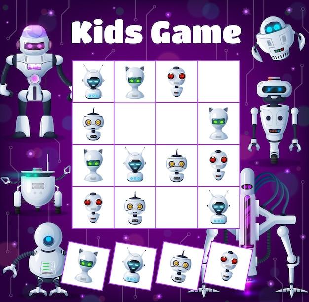 만화 로봇과 드로이드가 있는 어린이 스도쿠 게임. 체크 무늬 보드에 ai 사이보그, 휴머노이드, 안드로이드 캐릭터가 있는 벡터 수수께끼. 어린이 논리 미로, 레크리에이션용 퍼즐, 카드가 있는 보드 게임