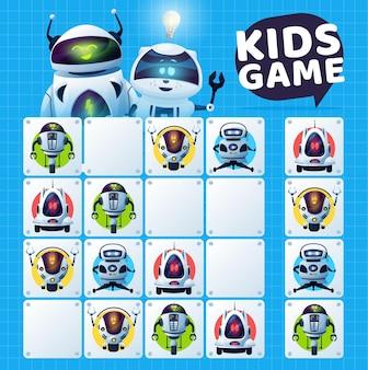 로봇 미로, 벡터 교육 퍼즐, 논리 수수께끼가 있는 어린이 스도쿠 게임. 만화 인공 지능 로봇과 현대적인 흰색 안드로이드 봇이 있는 교육용 블록 게임 워크시트 템플릿