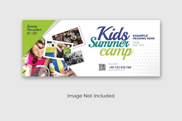 어린이 여름 캠프 빌보드 배너