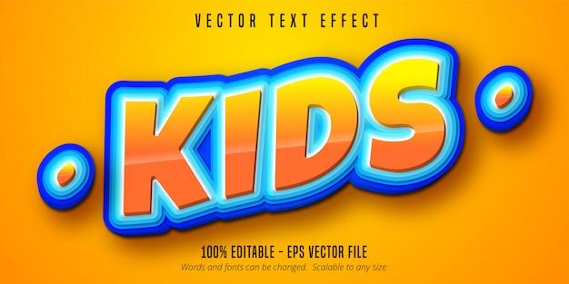 子供のテキスト、漫画スタイルの編集可能なテキスト効果