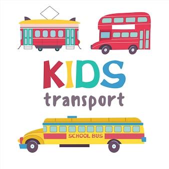 Коллекция детского транспорта