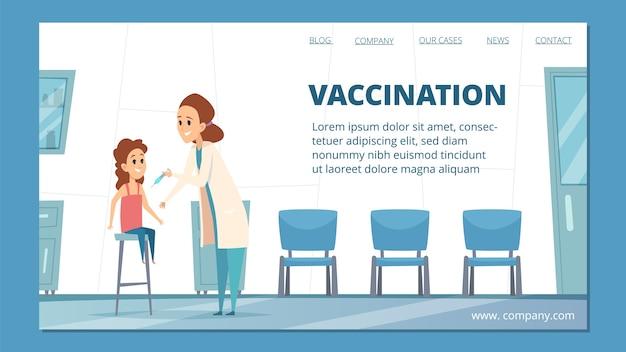 어린이 예방 접종 방문 페이지 템플릿. 만화 의사 소아과 의사는 아이 그림을 접종합니다. 건강 예방 접종 의사, 클리닉에서의 예방 접종