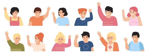 手を振っている子供たち。手を上げるかわいい子供たち、陽気な男の子と女の子のイラストセット