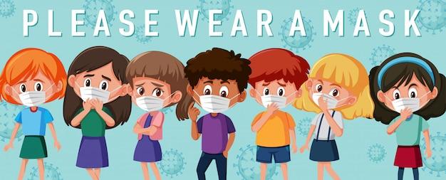 Kids wearing mask template Premium Vector