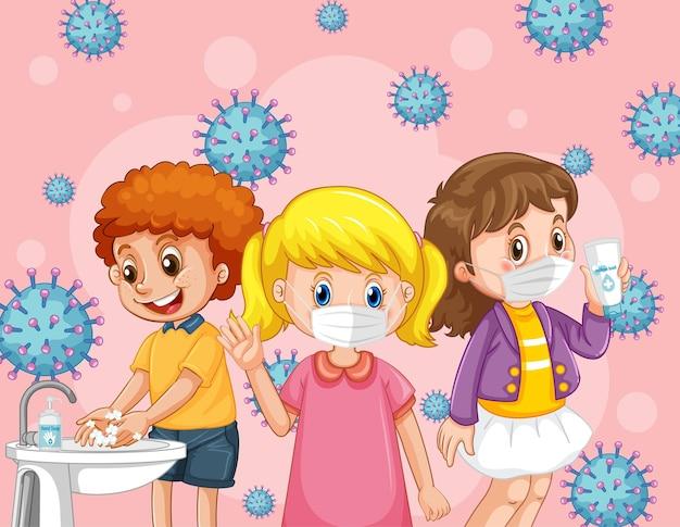 코로나 바이러스와 의료 마스크를 착용하는 아이들