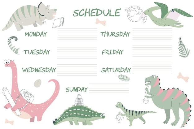 귀여운 공룡과 함께하는 어린이 주간 플래너. 학교로 돌아가다. 아이 일정 디자인 템플릿입니다. 벡터 일러스트 레이 션.