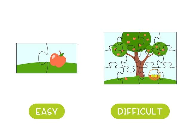 パズルのピースが付いている子供の単語カード。外国語のための教育用フラッシュカード。コンセプトの反対、簡単で難しい。