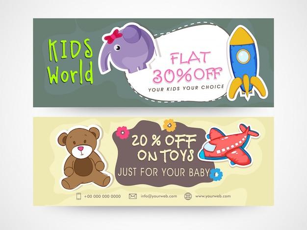 키즈 월드, 장난감 판매 및 할인 웹 사이트 헤더 또는 배너 설정