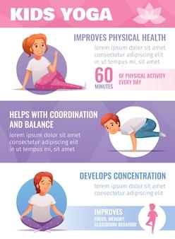 Детский набор инфографики йоги с мультфильм символов координации и баланса