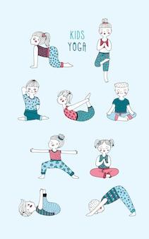 キッズヨガセット。子供たちは運動、アーサナ、姿勢、瞑想を行います。手描きのベクトル図。