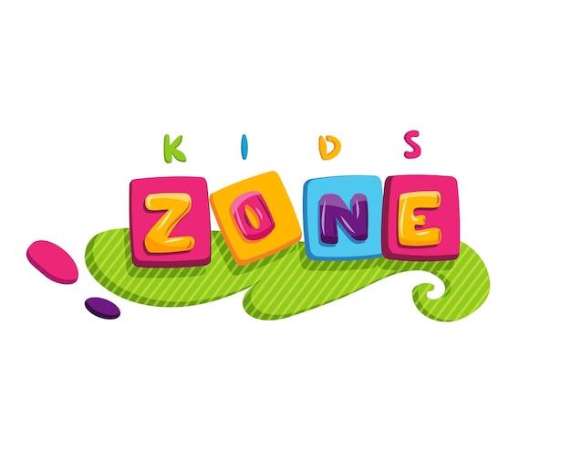 키즈 존. 어린이 놀이터 게임 룸 또는 센터 엠블럼. 어린이 놀이 공간 배너. 키즈 엔터테인먼트 캠프 포스터.